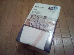 ニトリの布団カバーは低価格で高品質!口コミでも人気があります。のサムネイル画像