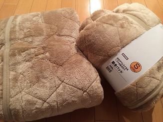 ニトリの毛布のレビューと収納、洗濯グッズと手入れ方法をご紹介のサムネイル画像