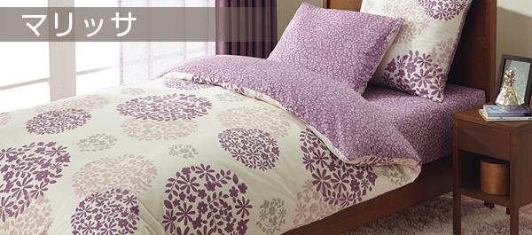 寝室を模様替え!ニトリのボックスシーツでコーディネートは自由自在のサムネイル画像
