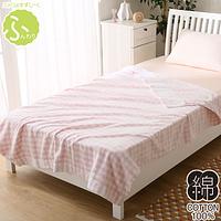快適な眠りは快適な寝具から!ニトリのタオルケットで快適生活!のサムネイル画像