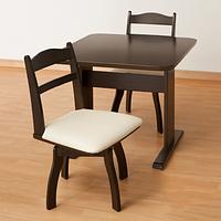 ニトリの椅子で、お部屋をおしゃれな印象へを変えましょう♪のサムネイル画像